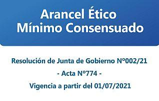 Nuevo Arancel Julio 2021